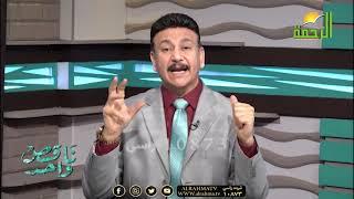 الكبد الجزء الثانى مع الدكتور أسامه حجازى