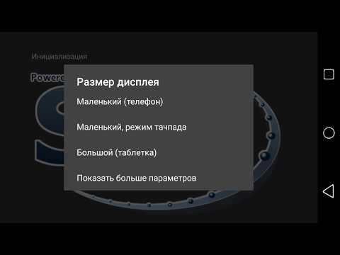 Меч и магия герои vii на русском скачать торрент