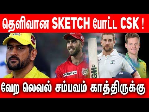 CSK போடும் SKETCH 🔥💥 || IPL 2021 | #Nettv4u