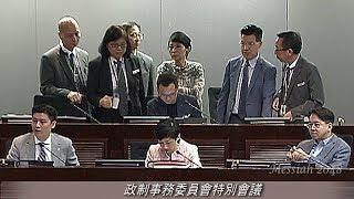 郭榮鏗:民建聯最無恥,講得出就唔會收返!