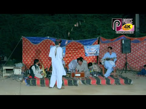 Mla Khel Sazz Khattak Pashto Song /Dance New 2019