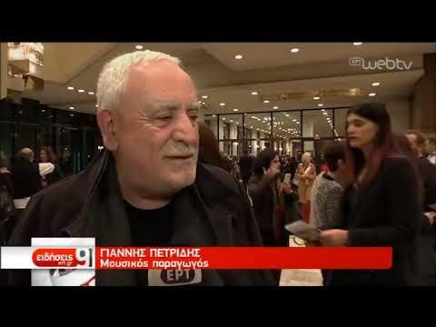 Διακογιάννης,Κωστάλας,Πετρίδης:Τα «Ιερά Τέρατα» του αθλητισμού,της τέχνης & της μουσικής |18/12|ΕΡΤ