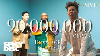 MVL - Happy Wife Happy Life (feat. F.HERO, MINDSET) (PROD. by BOTCASH) | (OFFICIAL MV)