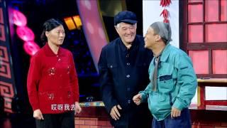 Download Video 赵本山-封山作品《有钱了》-2013江苏卫视春晚 MP3 3GP MP4