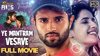 Enna Maayam Seithai Tamil (Ye Mantram Vesave) Movie | Vijay Deverakonda Shivani | 2019 Tamil Movies