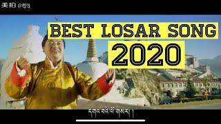 Tibetan Losar Song 2018 by Lhakpa tsering