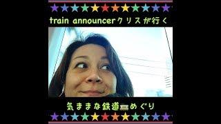 クリステル チアリ~人気動画まとめ&無料ブログパーツ配布