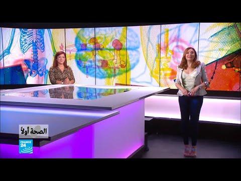 العرب اليوم - شاهد: طبيبة تكشف حجم خطورة الأورام الدماغية