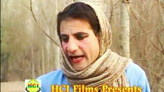 Kashmiri Drama Tilvar   Part-2