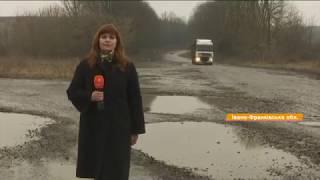 Горячий асфальт заливали в лужи, аж кипело. Ремонт дорог в Тернопольской области
