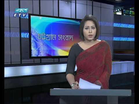 06 PM News || সন্ধ্যা ৬টার সংবাদ || 15 December 2019 || ETV News
