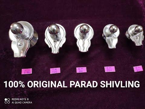 100% Pure Parad Shivling