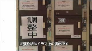 ポーくん劇場:秘密の扉パート1