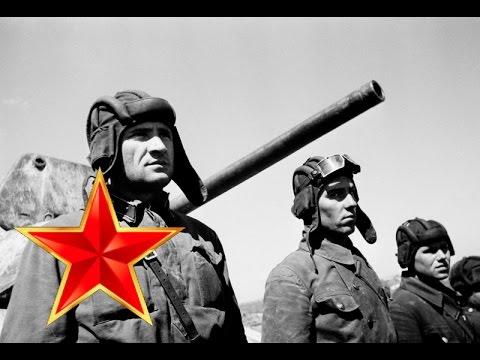 Марш Танкистов - Песни военных лет - Лучшие фото - Броня крепка и танки наши быстры