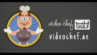 Video Chef - Video - 2