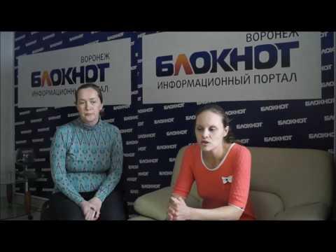 В Воронеже многодетные матери оказались брошенными