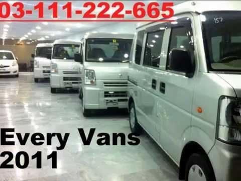 mp4 Automobiles Vans, download Automobiles Vans video klip Automobiles Vans