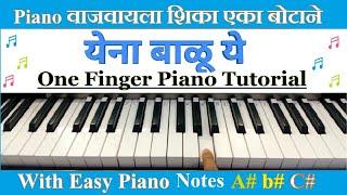 yena balu ye easy piano songs notes easy piano songs for beginners