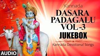 kunidado krishna song