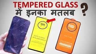 Tempered Glass Gyan - 6H, 9H , 9D or 11D Tempered Glass ,Mobile Screen Protector ?? ?? - Download this Video in MP3, M4A, WEBM, MP4, 3GP