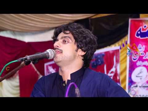 Asa Dere Wal Sade Yar Dere Wal Latest Dance Video Song 2018 Singer Basit Naeemi