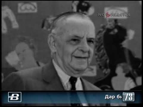Арманд Хаммер. Дар советскому народу 2.08.1973