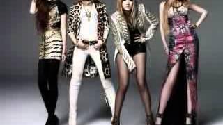 2ne1 - Like a Virgin (with lyrics)