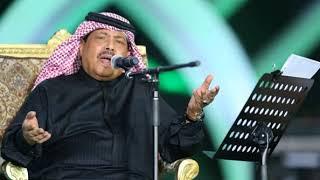 تحميل اغاني أبوبكر سالم بلفقيه - احتفل بالجرح - عـــود MP3