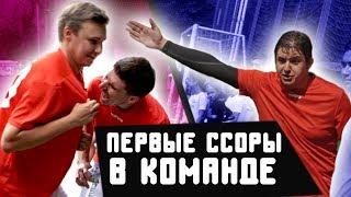 САМЫЙ СКАНАДАЛЬНЫЙ ФИФЕР В КОМАНДЕ / микрофон на поле