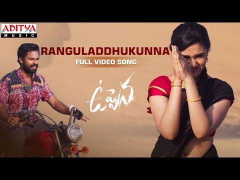 Ranguladdhukunna Full Video Song