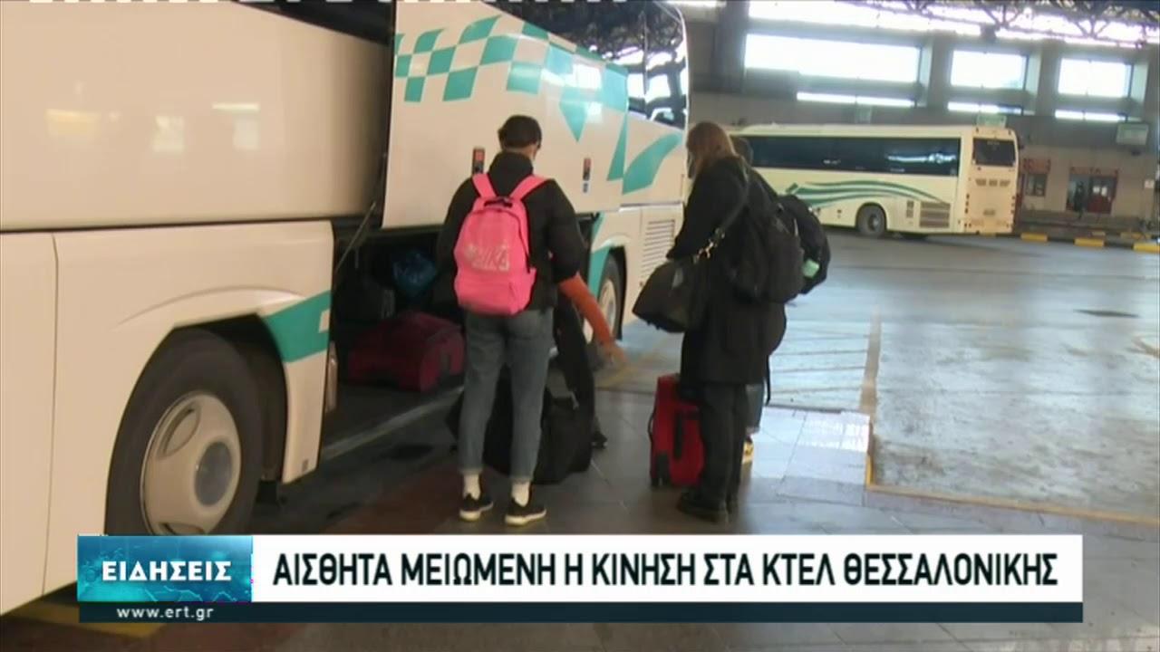 Αισθητά μειωμένη η κίνηση στα ΚΤΕΛ Θεσσαλονίκης   11/12/2020   ΕΡΤ