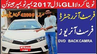 Toyota Corolla GLI 1.3  manual  model 2017 bumper to bumper genuine outclass car