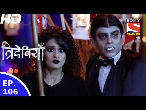 Download Trideviyaan - त्रिदेवियाँ - Ep 106 - 11th Apr, 2017 HD Mp4 3GP Video and MP3