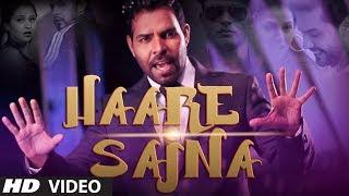 Haare Sajna Kanth Kaler Mp3 Song | Sajna | New Punjabi Songs 2014