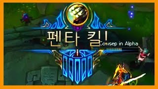 How to change the language in league of legends | How can I play