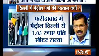 Delhi: Around 400 petrol pumps along with linked CNG dispensing units to remain shut today