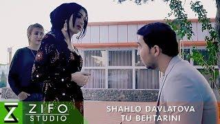 Шахло Давлатова - Ту бехтарини (Клипхои Точики 2018)