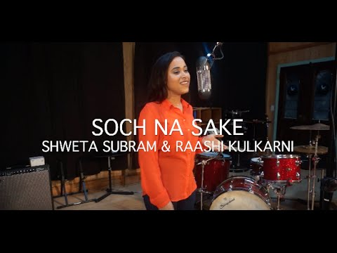 Soch Na Sake (Airlift)   Acoustic Cover by Raashi Kulkarni & Shweta Subram