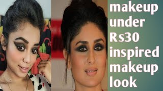 ❤ Under 30rs makeup❤kareena kapoor inspired 💕HD makeup under 30 rs
