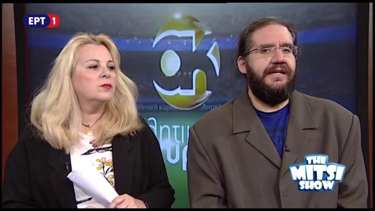 Αλέξη Κούγια στην Αθλητική Κυριακή – THE MITSI SHOW