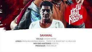 Taha Malik Ft. Sanam Marvi - Sanwal - YouTube