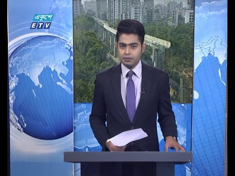 12 PM News || দুপুর ১২টার সংবাদ || 29 April 2021 || ETV News