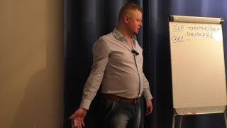 Как повысить тонус   Обрести бодрость   Как  стать бодрым и энергичным - Владимир Макулов