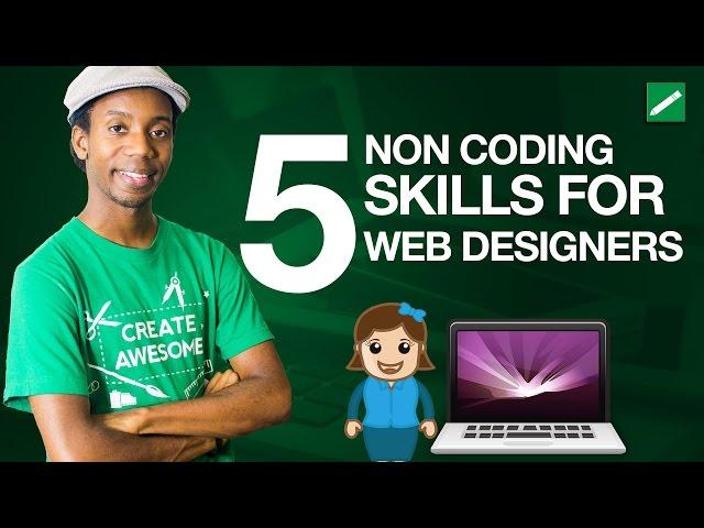 Web-design-5-skills