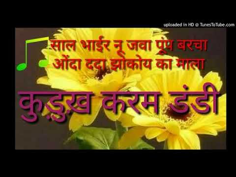 KARAM DANDI : SAAL BHAIR NU JAVA PUP BARCHA download YouTube