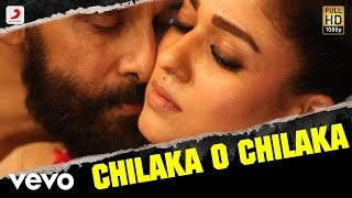 Chilaka O Chilaka Song Lyrics – Inkokkadu