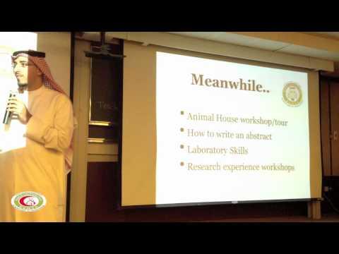BRI Orientation | What is BRI ?