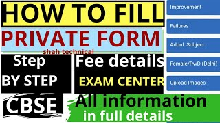 How to Fill CBSE private candidate form 2021    Private candidate form filling 2021 CBSE   