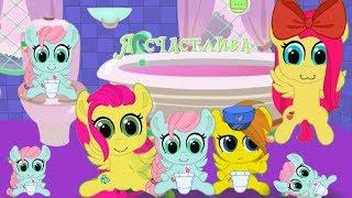 Сестра Флаттершай. Карманная пони. Мультик игра для детей. My little pony. дружба это чудо