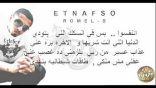 Romel-B - Etnfso (Lyrics) [HQ] تحميل MP3